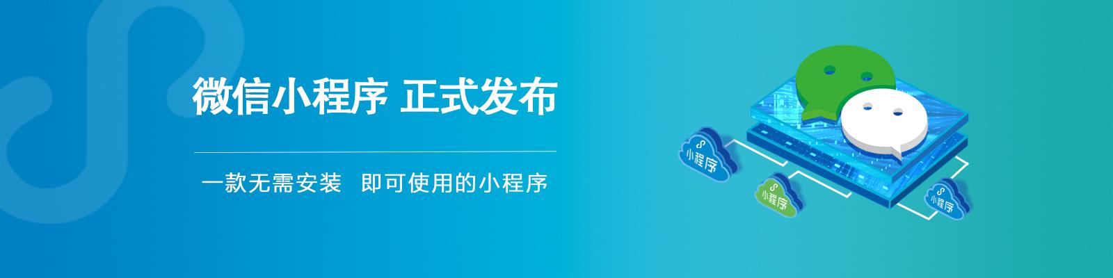 亚搏体育手机版网站营销